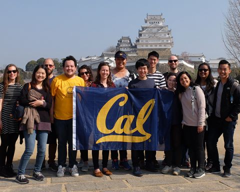 Goldman students with UC Berkeley flag at Hijemi